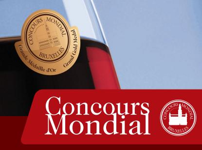 CONCOURS MONDIAL DE BRUXELLES – PLOVDIV 2016  CIERRE DE LAS INSCRIPCIONES EL 4 DE MARZO