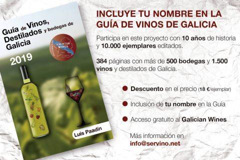 MECENAZGO GUÍA DE VINOS DE GALICIA 2019
